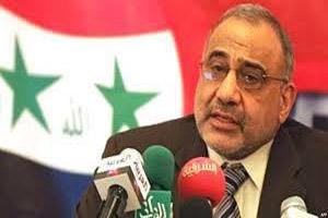 تاکید نخست وزیر عراق بر اجرای مصوبه پارلمان درباره خروج نظامیان خارجی