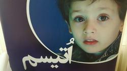 برگزاری نشست انجمن اوتیسم در مشهد