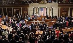 آغاز رسمی روند استیضاح ترامپ در سنا
