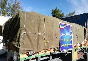ارسال محموله کمکهای بهزیستی خراسان جنوبی به مناطق سیل زده