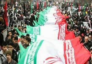 دعوت به حضور در راهپیمایی حماسی و دشمن شکن