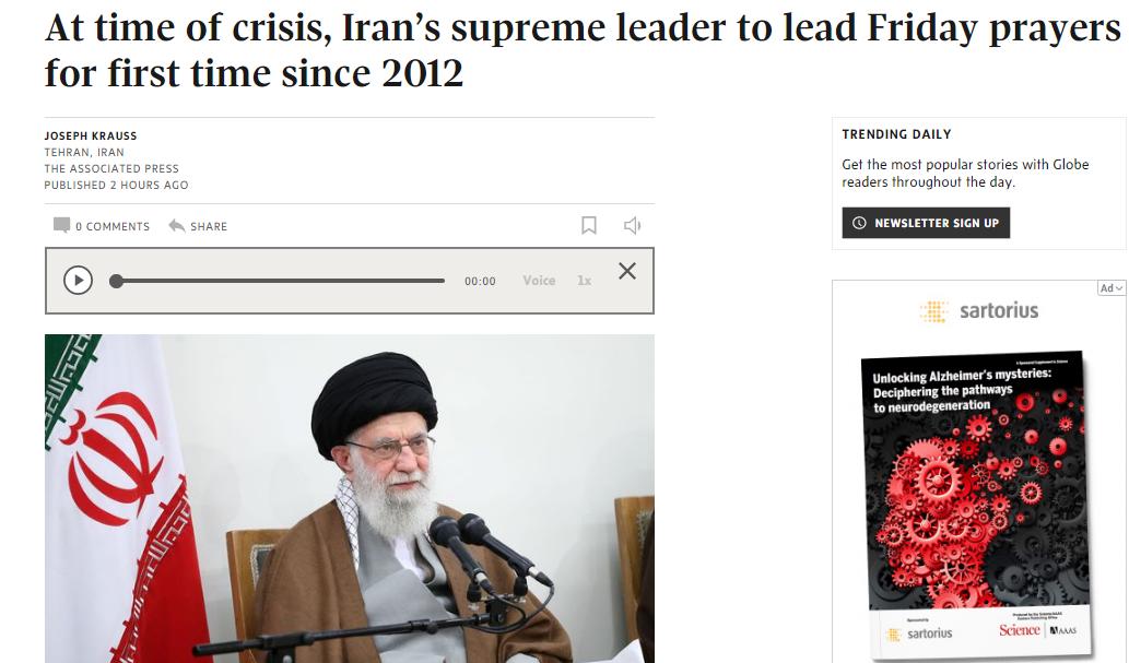 بازتاب نماز جمعه امروز تهران در رسانههای جهان