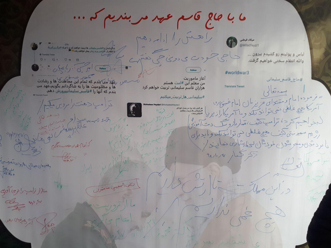 امروز؛ اقامه نماز جمعه تهران به امامت فرمانده کل قوا/ حضور مردم در ساعات اولیه صبح + تصاویر
