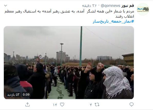 ایام الله را به خاطر بسپارید؛ جنتلمنهای پشت میز مذاکره همان تروریستهای فرودگاه بغداد هستند