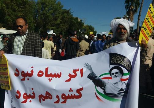 برگزاری راهپیمایی حمایت از اقتدار نظام و تشییع پیکر شهید سانحه هوایی در بندرعباس