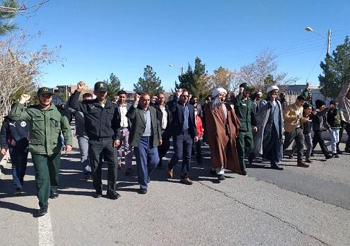 حضور گسترده مردم خراسان جنوبی در راهپیمایی حمایت از اقتدار نظام جمهوری اسلامی