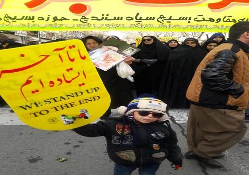 راهپیمایی حمایت از اقتدار وصلابت نظام اسلامی در سنندج برگزارشد