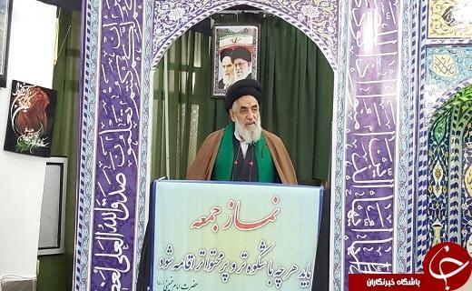 سرداران بزرگ اسلام؛ستون های نگه دارنده/استفاده از ظرفیت عظیم هیئات مذهبی در کمک به سیل زدگان