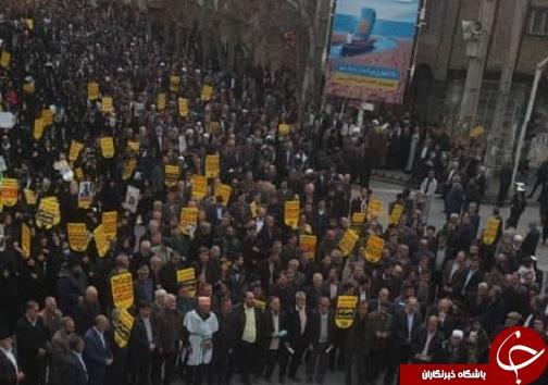 نمایی از حضور میلیونی مردم سراسر کشور در حمایت از آرمانهای انقلاب و تکریم جانباختگان سقوط هواپیمای اوکراینی