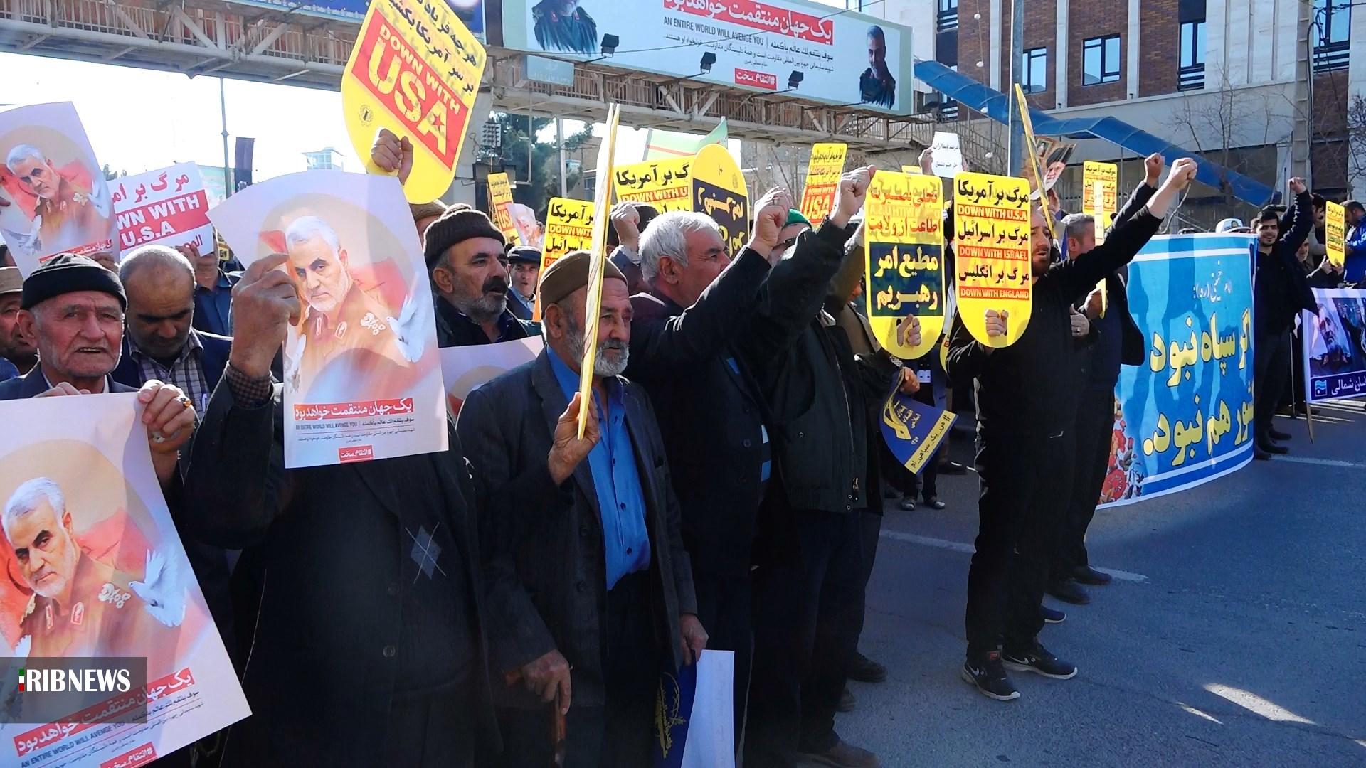 راهپیمایی مردم خراسان شمالی در حمایت از سپاه پاسداران و همدردی با خانواده هالی جان باختگان سانحه هوایی