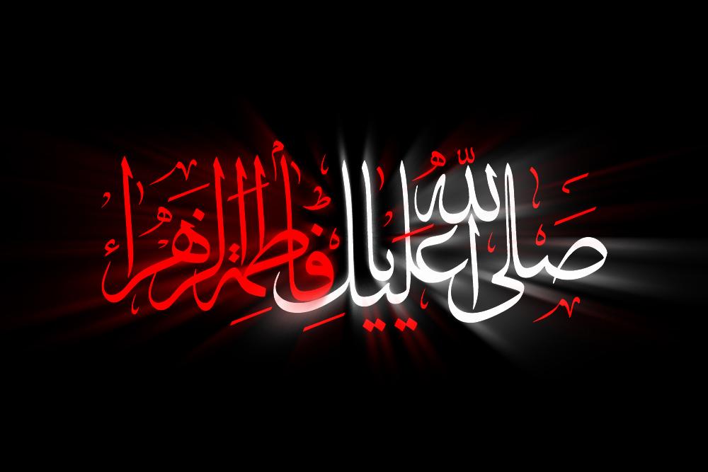 ۳ هدف مهم حضرت «فاطمه زهرا (س)»