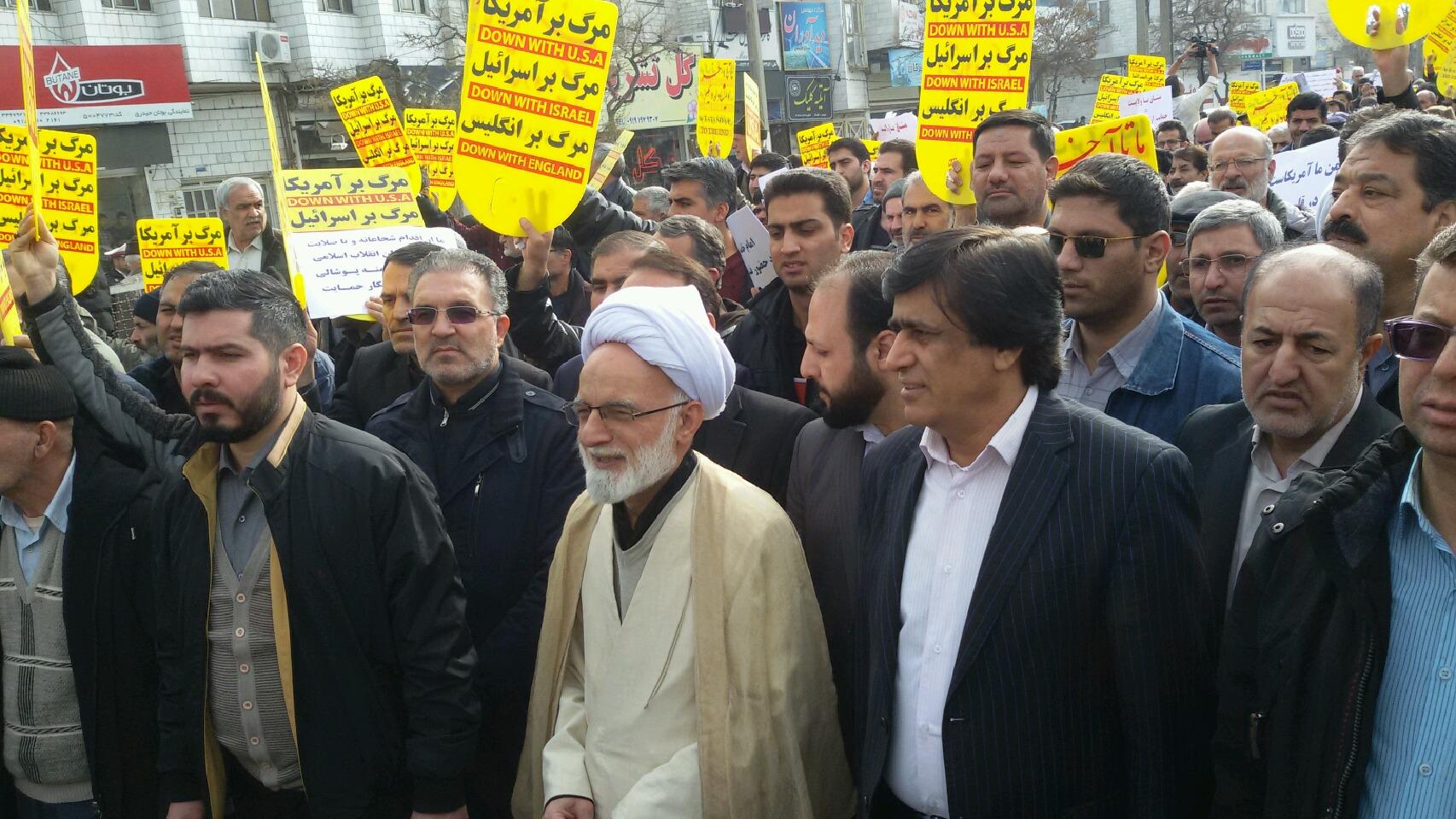 راهپیمایی حمایت از اقتدار و صلابت نظام جمهوری اسلامی ایران