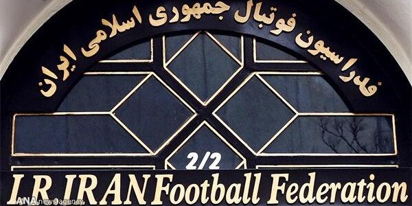 میزبانی تیمهای ایرانی در کشور ثالث!