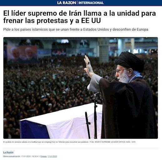 روزنامه اسپانیایی لا راسون