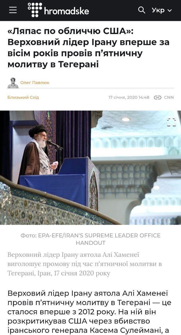 بازتاب بیانات مقام معظم رهبری در نماز جمعه امروز در رسانههای خارجی