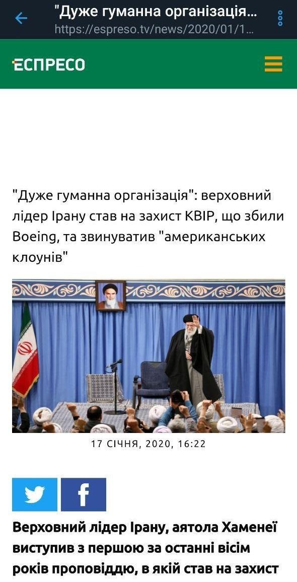 بازتاب سخنرانی رهبر در اوکراین