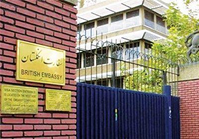 بهره بردن سفارت انگلیس از ارتش سری سلبریتیها + فیلم