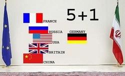 شروط ۷ گانه رهبر انقلاب برای ادامه برجام با اروپا/ چرا اروپای بدهکار، طلبکار شده است؟