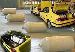 آخرین جزئیات طرح رایگان گازسوز کردن خودروهای عمومی/ ۸۰ هزار خودرو تا پایان سال گازسوز میشوند
