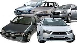 قیمت روز خودرو در ۲۸ دی