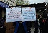 باشگاه خبرنگاران -دست نوشتههای مردم در حاشیه نماز جمعه تهران + تصاویر