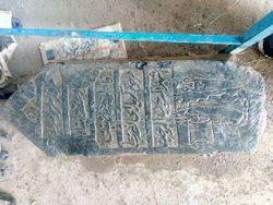کشف  سنگ قبر عتیقه  در چناران