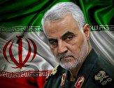 باشگاه خبرنگاران -یادواره بزرگترین فرمانده ضد تروریسم جهان در اراک