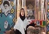 باشگاه خبرنگاران -دکلمه زیبای دختر خردسال تقدیم به دختر شهید قاسم سلیمانی + فیلم