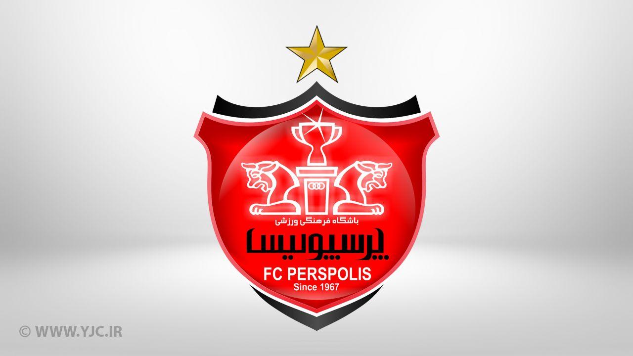 اطلاعیه کانون هواداران پرسپولیس خطاب به AFC و شیخ سلمان