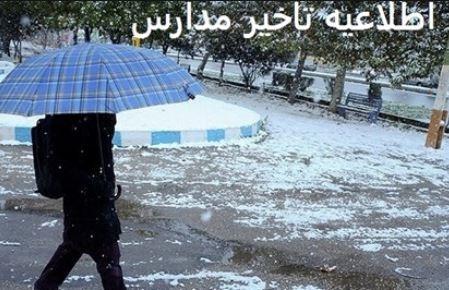 تاخیرمدارس استان مرکزی در بیست ونهم دیماه
