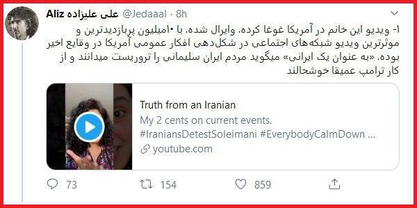 چگونه میخواهند ایران را لیبی کنند؟