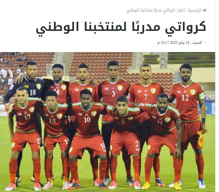 برانکو سرمربی تیم ملی عمان شد
