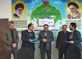 باشگاه خبرنگاران -تجلیل از خیر مدرسه ساز فراهانی