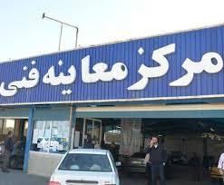 طرح کاهش آلودگی هوا در مشهد اجرا میشود