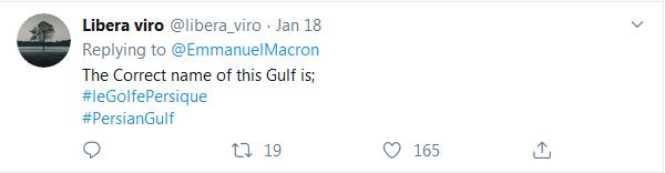 این خلیج فارس است آقای رئیس جمهور. نه چیز دیگری!