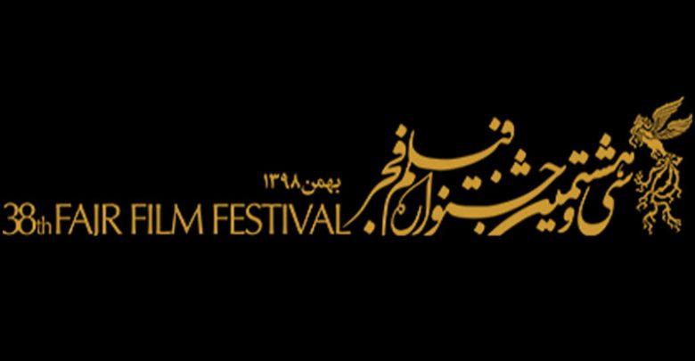 جشنواره فیلم بدون انیمیشن