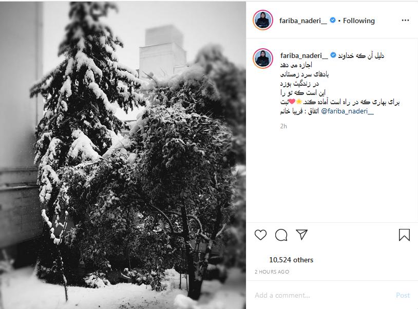 تهران برفی، فعالیت مجازی امروز هنرمندان را به خود اختصاص داد