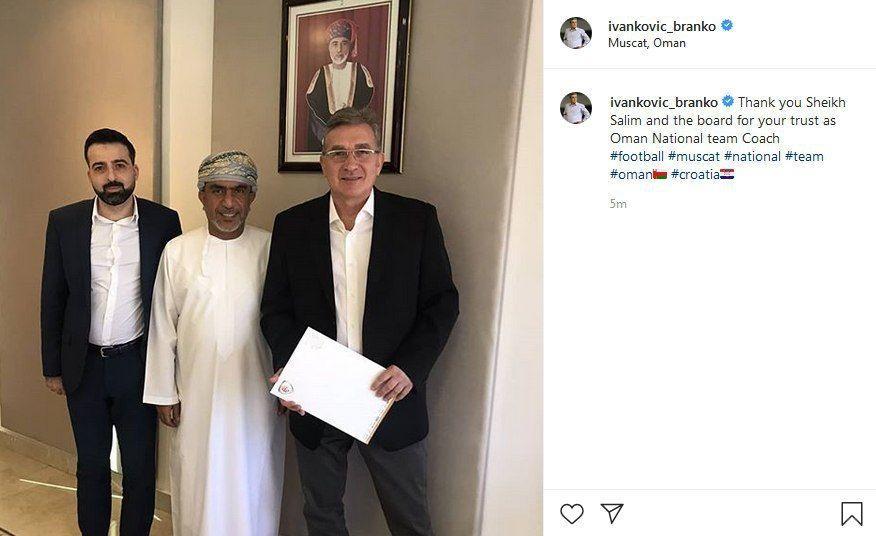 پست اینستاگرامی برانکو پس از هدایت تیم ملی عمان