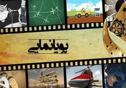 آثار زوج هنرمند زنجانی اکران میشود