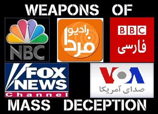 پروژههای ناکام «امپراتوری خبری صهیونیسم» علیه ایران/ تلبیس؛ هنر رسانههای دشمن