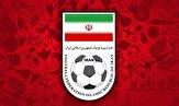 باشگاه خبرنگاران - لغو امتیاز میزبانی ایران در بازیهای ملی صحت ندارد