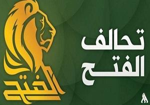 اعلام تاریخ تعیین نامزد نخست وزیری عراق از سوی ائتلاف فتح