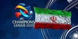 حکم کنفدراسیون آسیا علیه ایران نیمه لغو شد/ میزبانی دور گروهی به ایران رسید