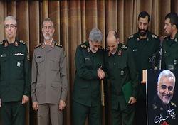 مراسم معارفه فرمانده و جانشین نیروی قدس سپاه پاسداران + فیلم