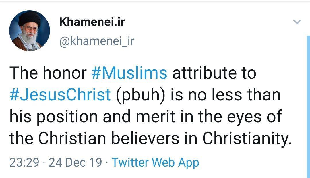 پیام تبریک مقام معظم رهبری به مناسبت میلاد حضرت مسیح در توئیتر