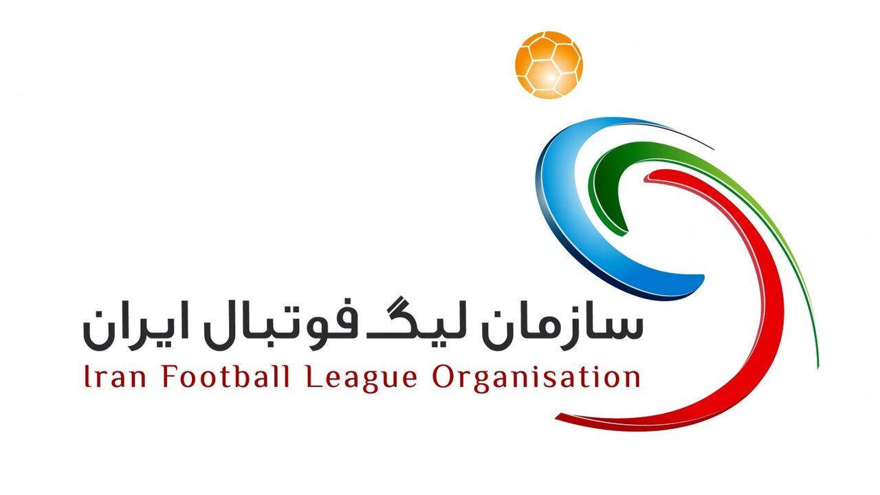 قانون جدید سازمان لیگ فوتبال برای باشگاهها/ به ورزشگاههای بدون VAR میزبانی داده نمیشود