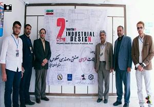 برگزاری دومین دوره مسابقات استانی طراحی صنعتی و مهندسی معکوس