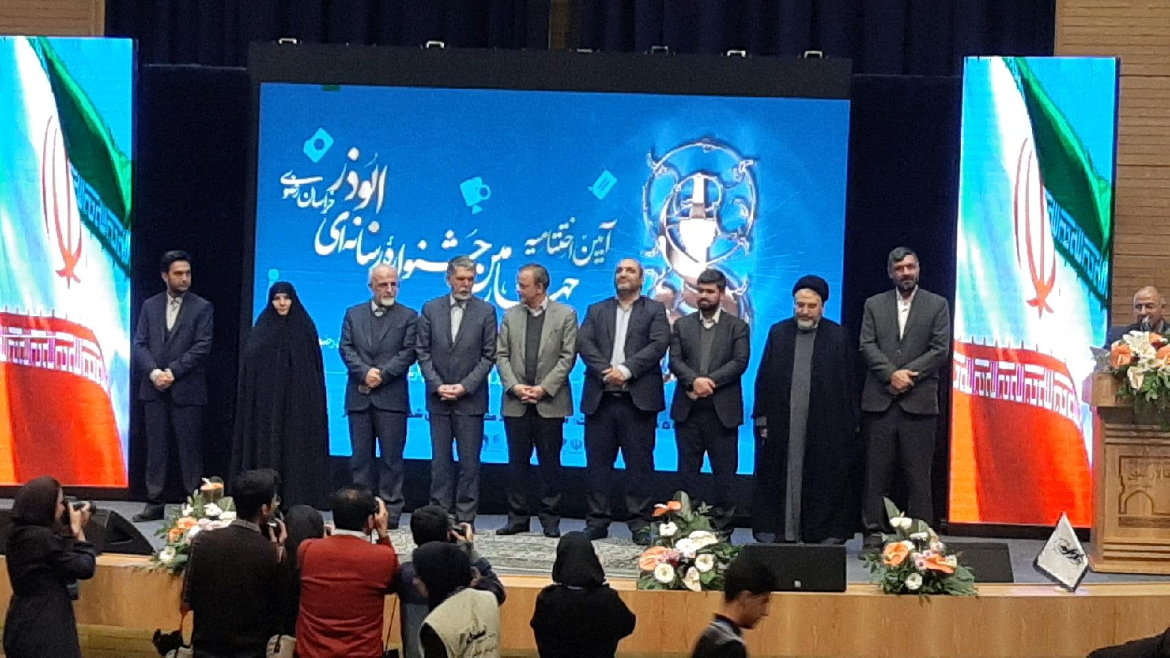 درخشش صداوسیمای مرکز خراسان رضوی در چهارمین جشنواره رسانهای ابوذر