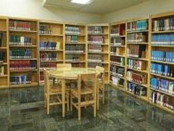 کتابخانه های کرمانشاه