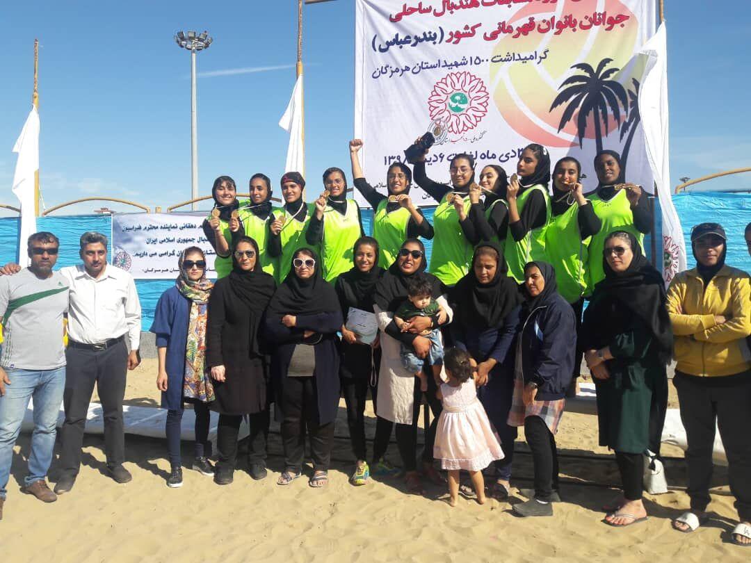 بوشهریها مقام سوم هندبال ساحلی دختران کشور را به دست آورد